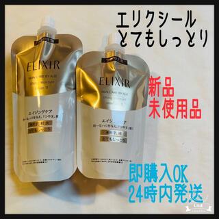 SHISEIDO (資生堂) - エリクシール   とてもしっとり 化粧水&乳液 詰め替え