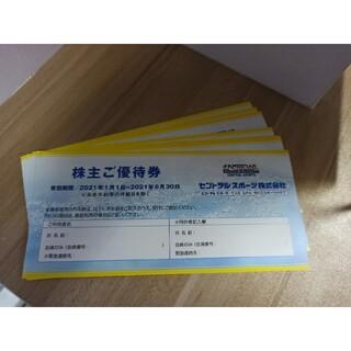 セントラルスポーツ 株主優待券 10枚(フィットネスクラブ)