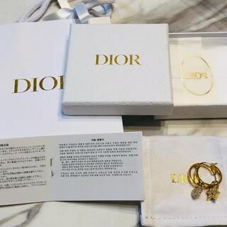 Dior - DIOR ディオール フープ ピアス かなり美品 消毒済み