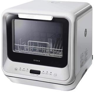 siroca SS-M151(食器洗い機/乾燥機)