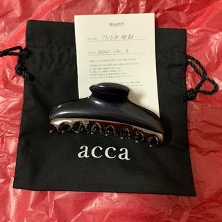 acca - ❤新品未使用品❤accaバービークリップブラック