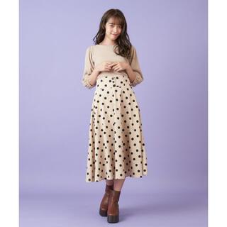 ミーア(MIIA)のMIIA ミーア 新品未使用 ドット コーデュロイ スカート(ひざ丈スカート)