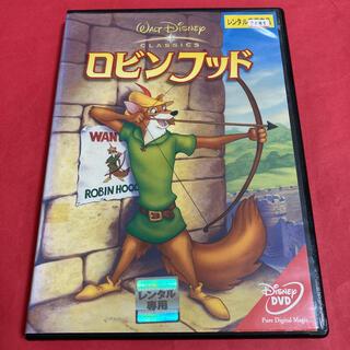 Disney - ロビンフッド('73米) DVD