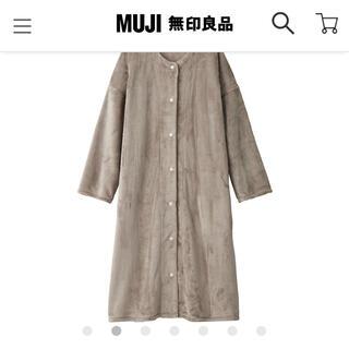 MUJI (無印良品) - kobaさん専用 着る毛布 無印良品