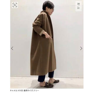 アパルトモンドゥーズィエムクラス(L'Appartement DEUXIEME CLASSE)の新品未使用 L'Appartement Lisiere Coat(チェスターコート)