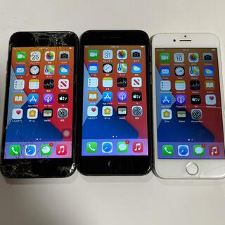 Apple - iPhone7  3台セット ジャンク品です。