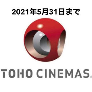 TOHOシネマズ TCチケット(その他)