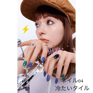 シセイドウ(SHISEIDO (資生堂))のSHISEIDO ネイルエナメル ピコ ネイルカラー 資生堂04冷たいタイル(マニキュア)
