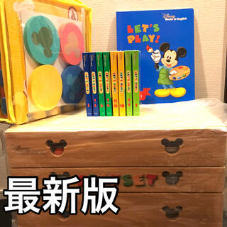 Disney - 最新版レッツプレイ ディズニー英語システム dwe