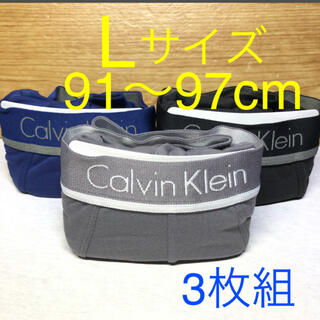 カルバンクライン(Calvin Klein)の☆新品☆カルバンクライン ボクサーパンツ ☆L サイズ☆3枚セット(ボクサーパンツ)