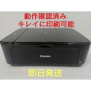 Canon - プリンター Canon PIXUS MG3130 複合機