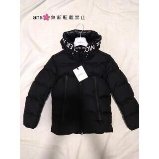 MONCLER - [新品同様タグ付] モンクレール モンクラー MONTCLA ブラック サイズ0