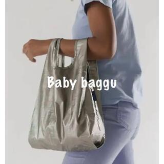 EDIT.FOR LULU - 【新品未使用】BAGGU バグー baby メタリック ピューター