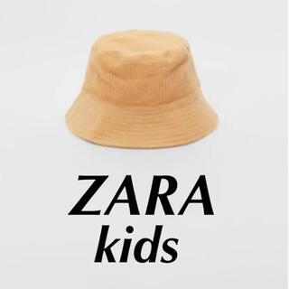 ZARA KIDS - 新品未使用 ZARA コーデュロイ ハット