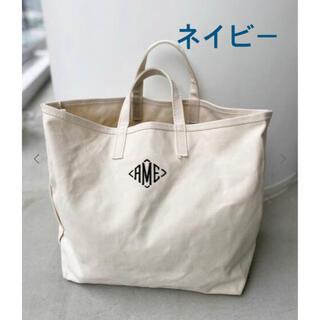 L'Appartement DEUXIEME CLASSE - アパルトモン 【AMERICANA/アメリカーナ】AME Tote Bag