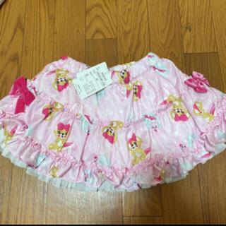 EARTHMAGIC - 4. 新品 ティーカップマフィー スカート 110 ピンク