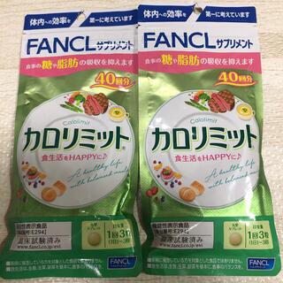 FANCL - FANCL ファンケル カロリミット