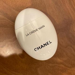 CHANEL - シャネル ハンドクリーム ラクレームマン