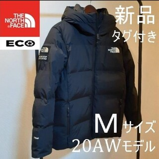 THE NORTH FACE - THE NORTH FACE SNOW CITY ECO T-BALL JACK