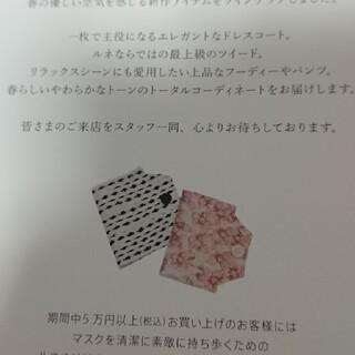 """ルネ(René)のRene  フランスMALIHA KENT社オリジナル""""レディマスクケース(日用品/生活雑貨)"""