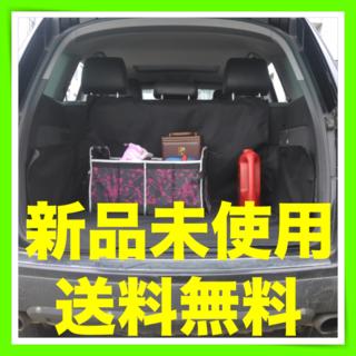 ★★★ 愛車を守る 防水シート トランクシート カバー ペットマット 黒 ★★★(その他)