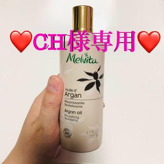 メルヴィータ(Melvita)のCH様専用 メルヴィータ  ビオオイル アルガンオイル 125ml(化粧水/ローション)