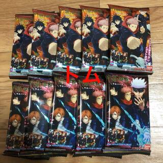 BANDAI - 呪術廻戦 ウエハース 10個セット