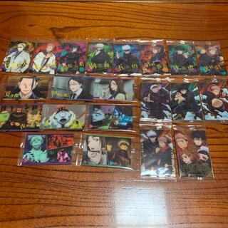 BANDAI - 呪術廻戦 ウエハース カード 21枚