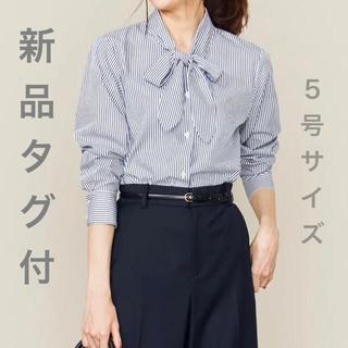 クミキョク(kumikyoku(組曲))の新品タグ付✨組曲S 【洗える】JFストライプシャーティングボウタイシャツ 5号(シャツ/ブラウス(長袖/七分))