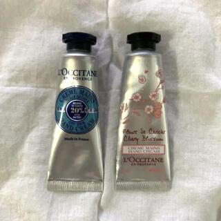 L'OCCITANE - ロクシタン ハンドクリーム 10ml 2本セット