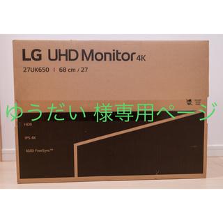 LG Electronics - LG 4K UHD Monitor 27UK650