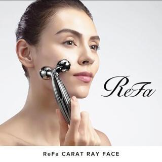 ReFa - リファカラットレイフェイス 新品未使用正規品