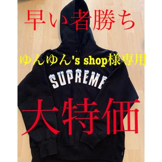シュプリーム(Supreme)のsupreme シュプリーム20AWアイスアーチロゴパーカー(パーカー)