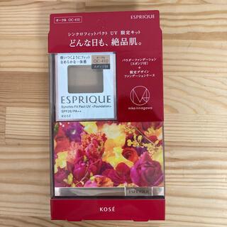 ESPRIQUE - KOSE エスプリーク シンクロフィット パクト 限定キット 3