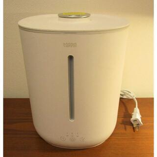 TOPPIN 加湿器 アロマ 卓上加湿器  2.8L