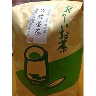 宮崎茶房(無農薬栽培)、百姓番茶(釜炒り茶)1kg、(茶)
