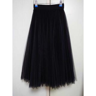 Christian Dior - Christian Dior 3枚仕立て チュールプリーツスカート
