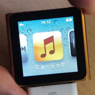 Apple - アップル アイポッド ナノ