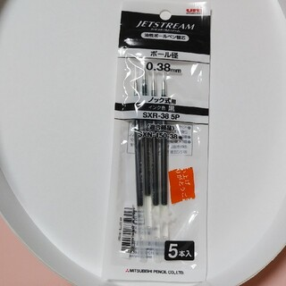 三菱鉛筆 - ジェットストリーム 油性ボールペン替芯 黒色 0.38mm ノック式用