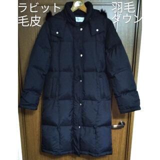 ZARA - 定価約1万円 羽毛 ブラック ダウンコート ラビット 毛皮 フード