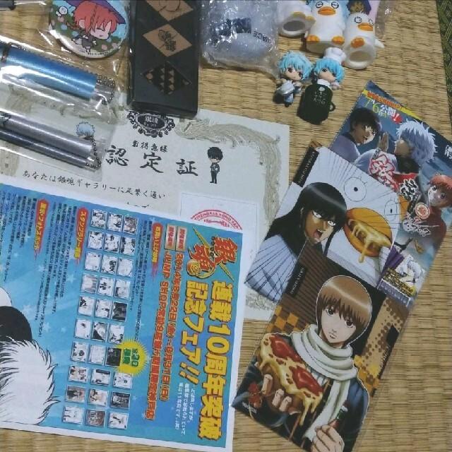 銀魂 銀さん多めまとめ売り エンタメ/ホビーのアニメグッズ(その他)の商品写真
