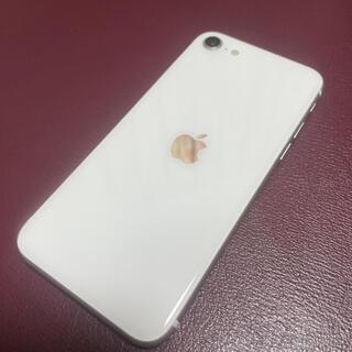Apple - iPhone SE 第二世代 ホワイト 64gb