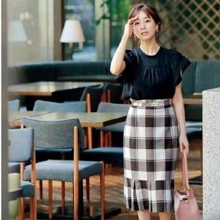 PROPORTION BODY DRESSING - 新品未使用(タグ付き)プロポーションボディドレッシング マーメイド スカート