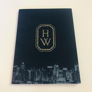 ハリーウィンストン(HARRY WINSTON)のハリーウインストン カタログ(その他)