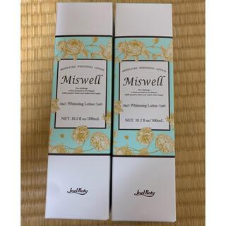 ミスウェル 薬用ホワイトニングローション 300ml 2個セット(化粧水/ローション)