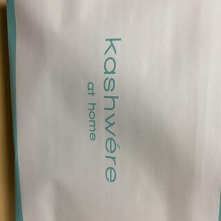 カシウエア(kashwere)のカシウエア×メルセデス ブランケット(毛布)