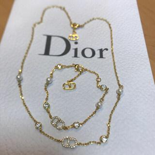 Dior - Diorネックレス Dior ブレスレット 2点セット ラスト1点です