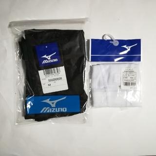ミズノ(MIZUNO)のミズノ水泳パンツ、メッシュキャップセット(マリン/スイミング)