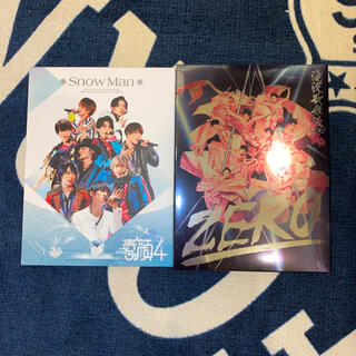 Johnny's - 素顔4 SnowMan・滝沢歌舞伎ZERO初回生産限定盤・アクスタ目黒