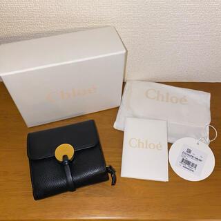 クロエ(Chloe)のchloe(クロエ) INDY(インディ)三つ折り財布(財布)